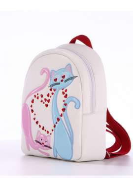 Стильный детский рюкзак с вышивкой, модель 1834 белый. Изображение товара, вид сбоку.