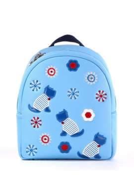 Стильный детский рюкзак с вышивкой, модель 1835 голубой. Изображение товара, вид спереди.