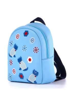 Стильный детский рюкзак с вышивкой, модель 1835 голубой. Изображение товара, вид сбоку.