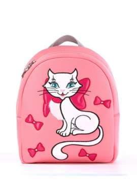 Дитячий рюкзак 1836 рожевий