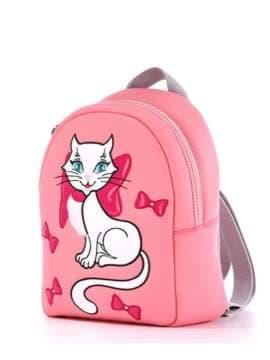 Детский рюкзак 1836 розовый