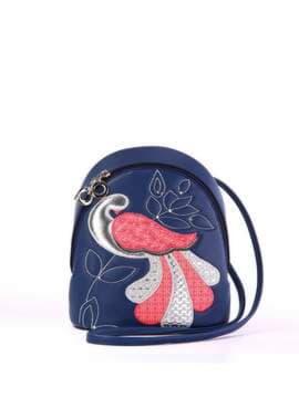 Стильный детский рюкзак с вышивкой, модель 1841 синий. Изображение товара, вид спереди.