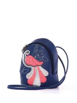 Стильный детский рюкзак с вышивкой, модель 1841 синий. Изображение товара, вид сбоку.
