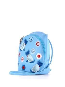 Стильный детский рюкзак с вышивкой, модель 1845 голубой. Изображение товара, вид сбоку.