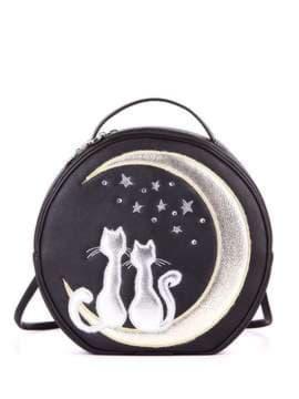 Модная сумка-рюкзачок с вышивкой, модель 1861 черный. Изображение товара, вид спереди.