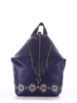 Школьный рюкзак с вышивкой, модель 181402 синий. Изображение товара, вид сбоку.