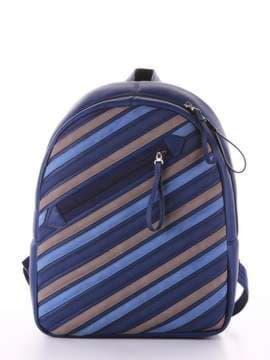 Модный рюкзак с вышивкой, модель 181462 синий. Изображение товара, вид сбоку.