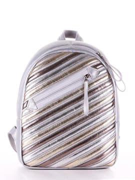 Модный рюкзак с вышивкой, модель 181463 серебро. Изображение товара, вид сбоку.