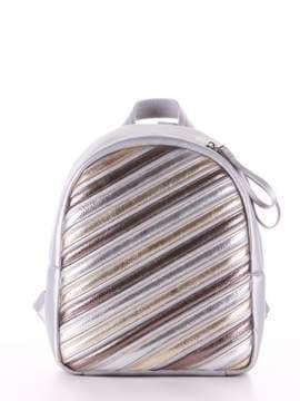 Школьный рюкзак с вышивкой, модель 181473 серебро. Изображение товара, вид сбоку.