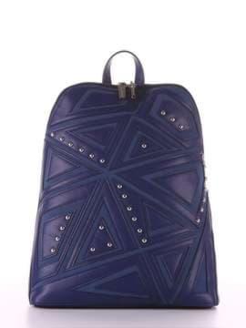 Стильный рюкзак с вышивкой, модель 181502 синий. Изображение товара, вид сбоку.