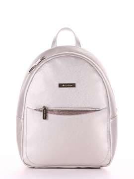 Стильный рюкзак, модель 181524 серебро. Изображение товара, вид сбоку.