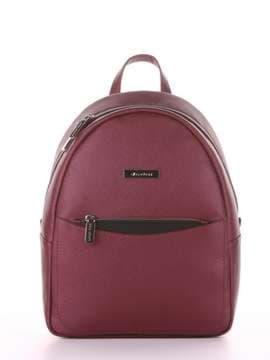 Модный рюкзак, модель 181525 красный перламутр. Изображение товара, вид сбоку.