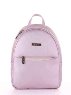 Школьный рюкзак, модель 181526 розовый перламутр. Изображение товара, вид сбоку.