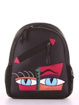 Школьный рюкзак с вышивкой, модель 181541 черный. Изображение товара, вид сбоку.