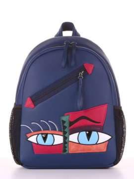Школьный рюкзак с вышивкой, модель 181541 синий. Изображение товара, вид сбоку.