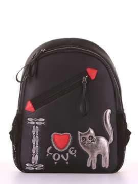 Брендовый рюкзак с вышивкой, модель 181542 черный. Изображение товара, вид сбоку.