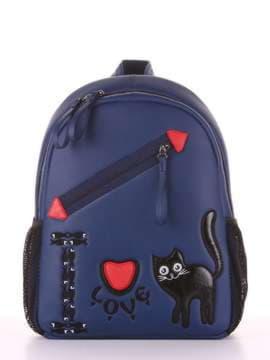 Школьный рюкзак с вышивкой, модель 181542 синий. Изображение товара, вид сбоку.