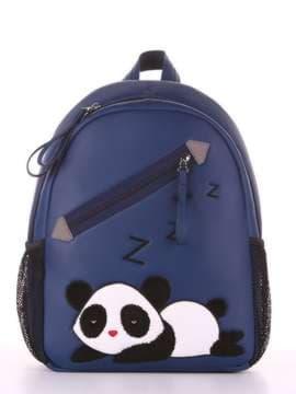 Стильный рюкзак с вышивкой, модель 181543 синий. Изображение товара, вид сбоку.