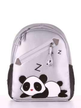 Брендовый рюкзак с вышивкой, модель 181543 серебро. Изображение товара, вид сбоку.