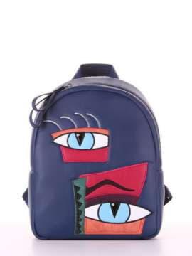 Школьный рюкзак с вышивкой, модель 181551 синий. Изображение товара, вид сбоку.
