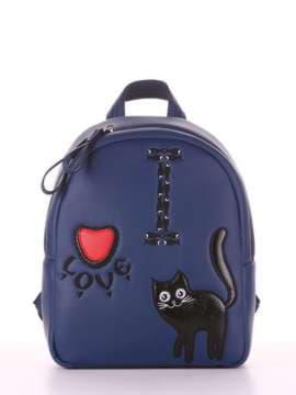 Школьный рюкзак с вышивкой, модель 181552 синий. Изображение товара, вид сбоку.