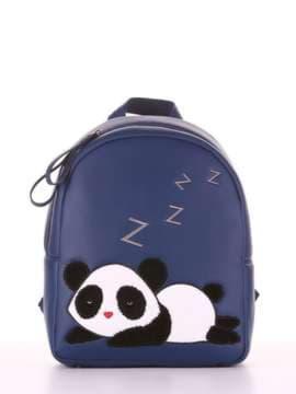 Школьный рюкзак с вышивкой, модель 181553 синий. Изображение товара, вид сбоку.