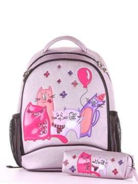 Стильный рюкзак с вышивкой, модель 181704 розовый перламутр. Изображение товара, вид сбоку.