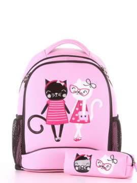Модный рюкзак с вышивкой, модель 181706 розовый. Изображение товара, вид сбоку.