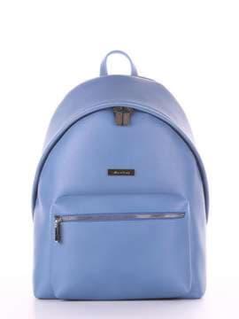 Брендовый рюкзак, модель 181714 голубая волна. Изображение товара, вид сбоку.