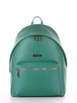 Школьный рюкзак, модель 181715 зеленый. Изображение товара, вид сбоку.
