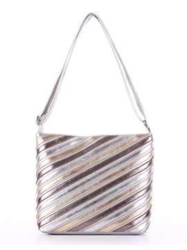 Стильная сумка через плечо с вышивкой, модель 181483 серебро. Изображение товара, вид сбоку.