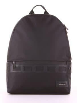 Стильный рюкзак - unisex, модель 181601 черный. Изображение товара, вид сбоку.