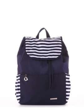 Стильный рюкзак, модель 183811 синий/белая полоса. Изображение товара, вид сбоку.