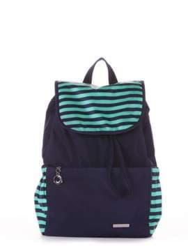 Модный рюкзак, модель 183813 синий/зелёная полоса. Изображение товара, вид сбоку.