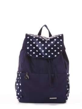 Молодежный рюкзак, модель 183814 синий/белый горох. Изображение товара, вид сбоку.