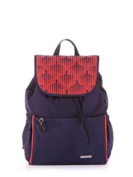 Брендовый рюкзак с вышивкой, модель 183841 сине-красный. Изображение товара, вид сбоку.