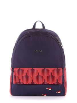 Стильный рюкзак с вышивкой, модель 183851 сине-красный. Изображение товара, вид сбоку.