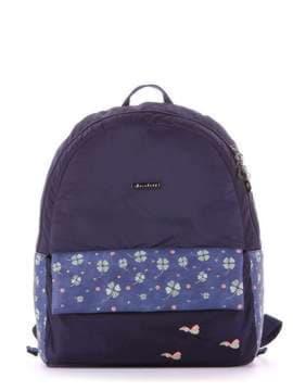 Брендовый рюкзак с вышивкой, модель 183852 синий. Изображение товара, вид сбоку.