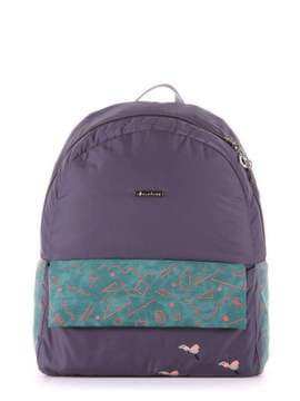 Молодежный рюкзак с вышивкой, модель 183853 серо-зеленый. Изображение товара, вид сбоку.