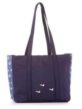 Молодежная сумка с вышивкой, модель 183862 синий. Изображение товара, вид сбоку.