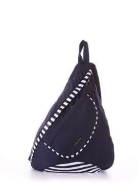 Брендовый моно рюкзак, модель 183821 синий/белая полоса. Изображение товара, вид сбоку.