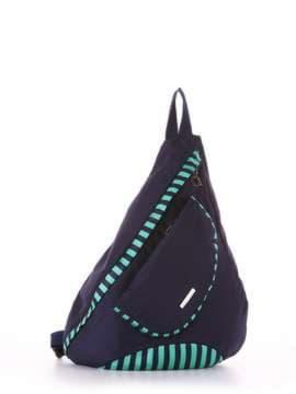 Стильный моно рюкзак, модель 183823 синий/зелёная полоса. Изображение товара, вид сбоку.
