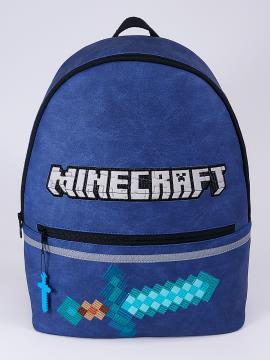 Фото товара: детский рюкзак 2073 синий. Вид 1.