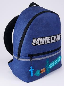 Фото товара: детский рюкзак 2073 синий. Вид 2.