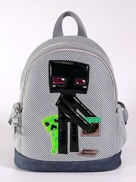 Фото товара: детский рюкзак 2081 серый. Вид 1.
