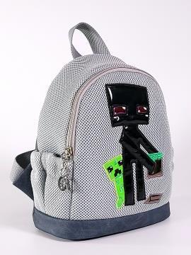 Фото товара: детский рюкзак 2081 серый. Вид 2.