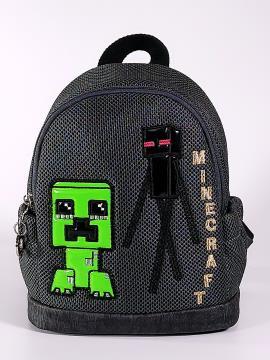Фото товара: дитячий рюкзак 2082 темно-сірий. Вид 1.