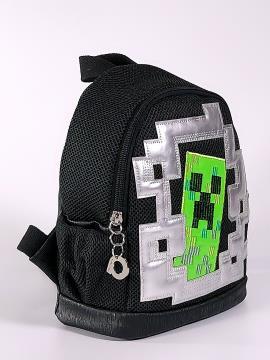 Фото товара: детский рюкзак 2083 черный. Вид 2.