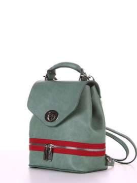Брендовий міні-рюкзак, модель 180312 зелений. Зображення товару, вид збоку.
