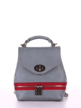 Стильный мини-рюкзак, модель 180313 серый. Изображение товара, вид спереди.